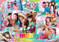 MIRAGE☆BEST 〜Complete mirage2 Songs〜 (初回限定盤 CD+DVD)の画像