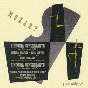 モーツァルト:協奏交響曲 K364 & K297b画像