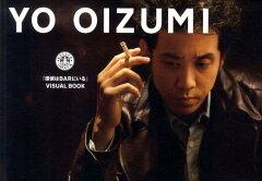 【楽天ブックスならいつでも送料無料】「探偵はBARにいる」VISUAL BOOK