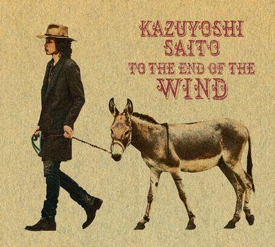 風の果てまで (初回限定盤A 2CD+DVD) [ 斉藤和義 ]