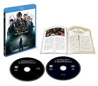 ファンタスティック・ビーストと黒い魔法使いの誕生 ブルーレイ&DVDセット(2枚組/日本限定メイキングブックレット付)(初回仕様)【Blu-ray】