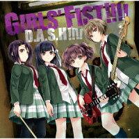 D.A.S.H!!!! (Type-A)
