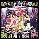 Non stop love 夜露死苦!!(CD+DVD) [ 綾小路翔<愛愛傘>後藤真希 ]
