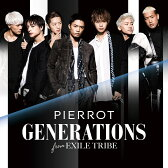 PIERROT [ GENERATIONS from EXILE TRIBE ]