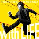 With LIFE (初回限定盤 CD+DVD) [ 豊永利行 ]