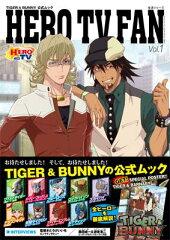 【送料無料】TIGER&BUNNY 公式ムック HERO TV FAN Vo.1