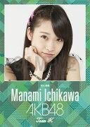 [SOLD OUT](卓上) 市川愛美 2016 AKB48 カレンダー