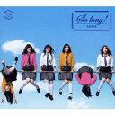 So long !(通常盤Type-A CD+DVD)
