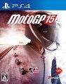 MotoGP 15 PS4版の画像