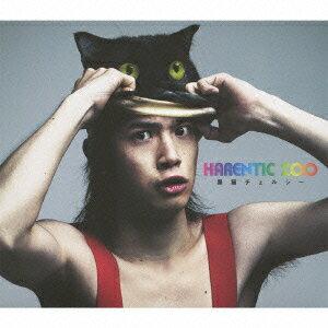 【楽天ブックスならいつでも送料無料】HARENTIC ZOO(初回生産限定盤 CD+DVD) [ 黒猫チェルシー ]