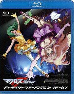 キッズアニメ, その他 F FINAL in Blu-ray ()