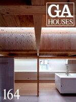 GA HOUSES(164)