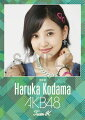 (卓上) 兒玉遥 2016 AKB48 カレンダー