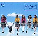 So long !(通常盤TYPE-K CD+DVD)