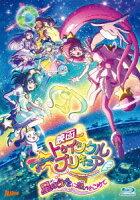 映画スター☆トゥインクルプリキュア 星のうたに想いをこめて【特装版】【Blu-ray】