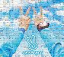 ピース (初回限定盤 CD+DVD+豪華20P歌詞ブックレット) [ スカイピース ]