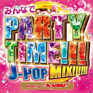 みんなでPARTY TIME!!! J-POP MIX!!!!!! Mixed by DJ AYUMU