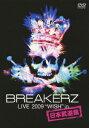 "BREAKERZ LIVE 2009""WISH in 日本武道館 [ BREAKERZ ]"