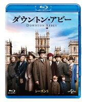 ダウントン・アビー シーズン5 バリューパック【Blu-ray】