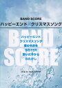 ハッピーエンド/クリスマスソング song by back ...