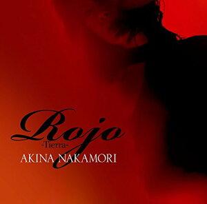 【楽天ブックスならいつでも送料無料】Rojo -Tierra- (初回限定盤 CD+DVD) [ 中森明菜 ]