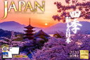 卓上 JAPANカレンダー(2020) ([カレンダー]) [ 写真工房カレンダー ]