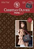 CHRISTIAN OLIVIER PARIS Chocolat