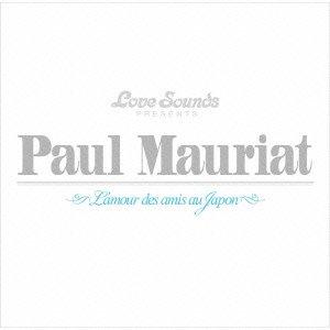 ポール・モーリアのすべて~日本が愛したベスト50曲 ポール・モーリア