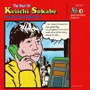 The Best Of Keiichi Sokabe -The Rose Years 2004-2019- [ 曽我部恵一 ]
