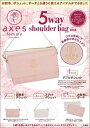 axes femme 5way shoulder bag Book ([バラエティ])