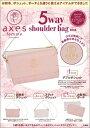 axes femme 5way shoulder bag B