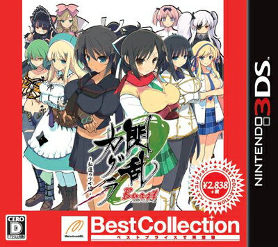 Nintendo 3DS・2DS, ソフト  Burst - - Best Collection