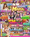 パチスロ実戦術MARIAS+plus vol.2 (GW MOOK 697)