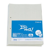 キングジム ファイル 透明ポケット エコノミー 台紙ありA4S 103ED-50