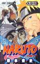 【送料無料】NARUTO(巻ノ56)