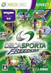 DECA SPORTA FREEDOM画像