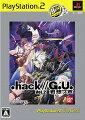 .hack//G.U. Vol.2 君想フ声 PlayStation2 the Bestの画像