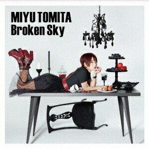 Broken Sky (初回限定盤 CD+DVD)