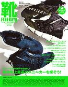 INEBOYS靴 vol.10