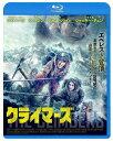 クライマーズ【Blu-ray】 [ ウー・ジン ]