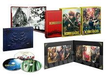 キングダム ブルーレイ&DVDセット プレミアム・エディション(初回生産限定)【Blu-ray】