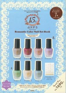 ファッション・美容, ネイル axes femme Romantic Color Nail Set BOOK