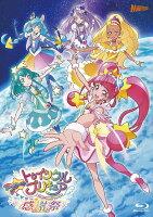 スター☆トゥインクルプリキュア 感謝祭【Blu-ray】