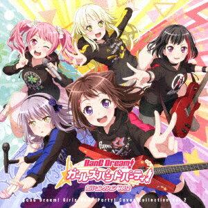 ゲームミュージック, その他 ! ! Vol.2 ()