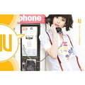 【輸入盤】 IU 1集 - Growing Up