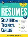 楽天ブックスで買える「Resumes for Scientific and Technical Careers RESUMES FOR SCIENTIFIC & TECHN (McGraw-Hill Professional Resumes) [ McGraw-Hill ]」の画像です。価格は2,851円になります。