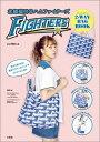 北海道日本ハムファイターズ2WAY BAG BOOK