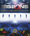 BIGBANG JAPAN DOME TOUR 2013〜2014 【Blu-ray(2枚組)】