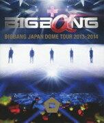 <b>ポイント10倍</b>BIGBANG JAPAN DOME TOUR 2013〜2014 【Blu-ray(2枚組)】
