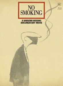NO SMOKING 【Blu-ray】